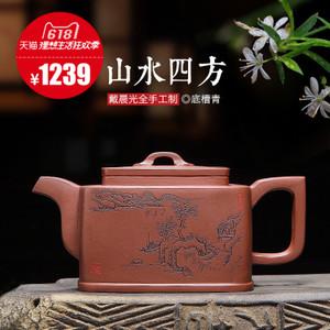 藏壶天下 chtx008149