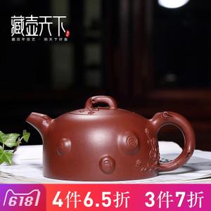 藏壶天下 chtx008150