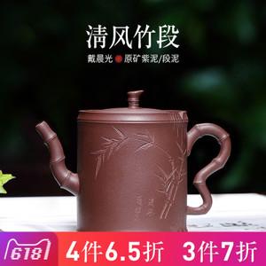 藏壶天下 chtx008151