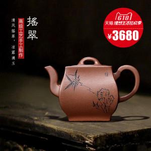 藏壶天下 chtx008158