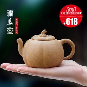 藏壶天下 chtx008159