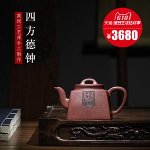 藏壶天下 chtx008161