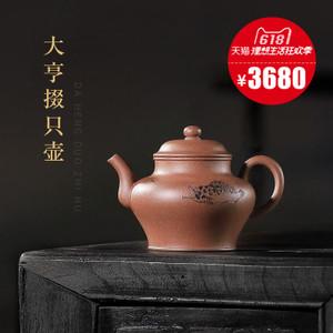 藏壶天下 chtx008163
