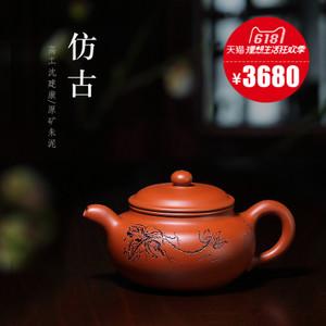 藏壶天下 chtx008165