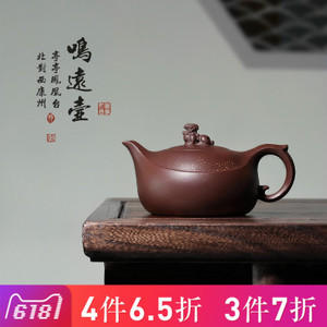 藏壶天下 chtx008167