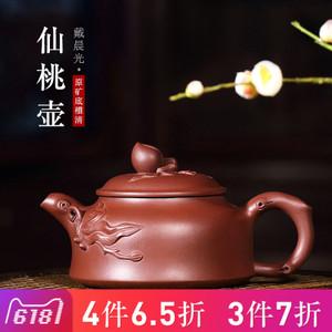 藏壶天下 chtx008175