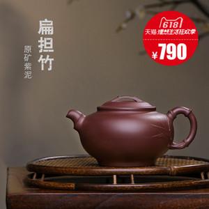 藏壶天下 chtx008179