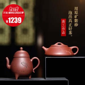 藏壶天下 chtx008180