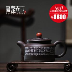 藏壶天下 chtx008192