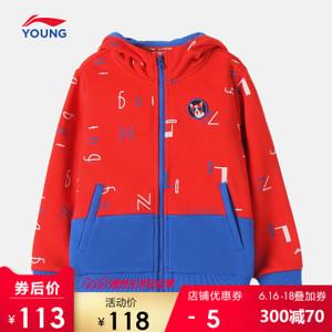 Lining/李宁 YWDN031-1