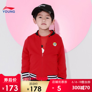 Lining/李宁 YJDN003-1