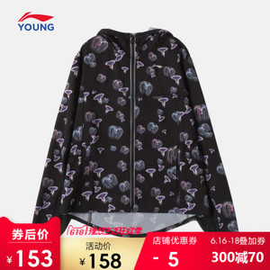 Lining/李宁 YFDN008-1