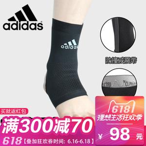 Adidas/阿迪达斯 ADSU-13311