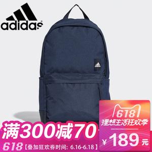 Adidas/阿迪达斯 CG0520