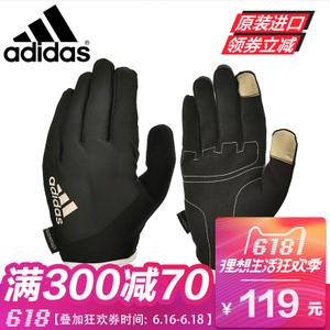 Adidas/阿迪达斯 ADGB-12421WH