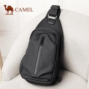 Camel/骆驼 MB258028