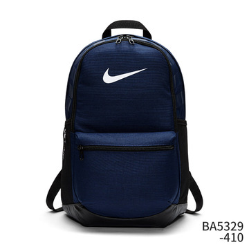 BA5329-410