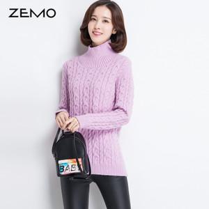 ZEMO-1781