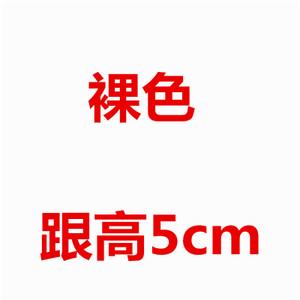 2015080617-5CM