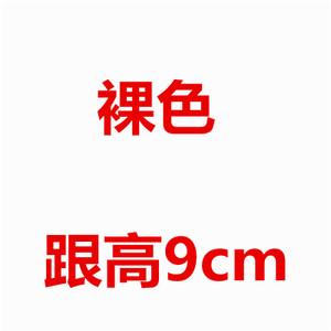 2015080617-9CM