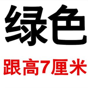 2015120802-7CM