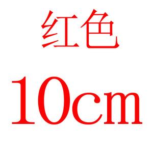 W14Y9011-10CM