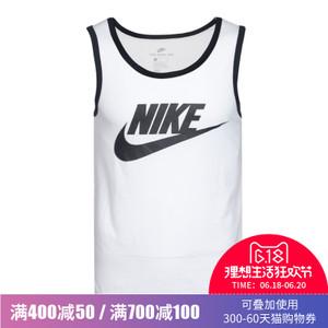 Nike/耐克 779235-100