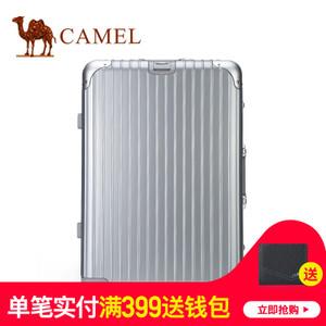 Camel/骆驼 MA264004