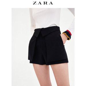 ZARA 02097008800-24