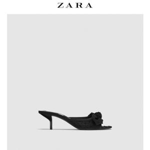 ZARA 13362301040-24